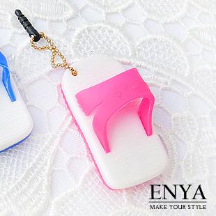 個性藍白拖 耳機防塵塞 3.5mm耳機孔通用 Enya恩雅