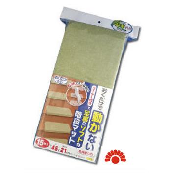 【銀元氣屋】階梯防滑墊-淺綠色