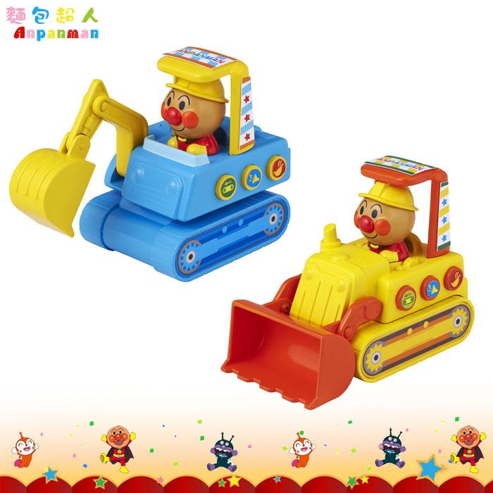 大田倉 日本進口正版 麵包超人 挖土機 推土機 怪手機 音樂 造型 玩具車 玩具模型車 玩具