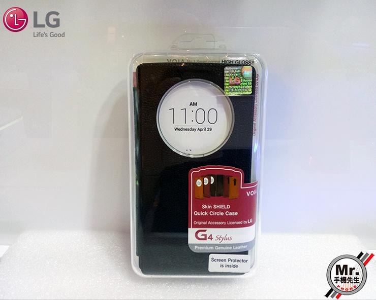 【LG】G4 Stylus H630 圓形視窗原廠感應皮套