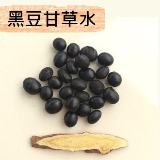黑豆甘草水