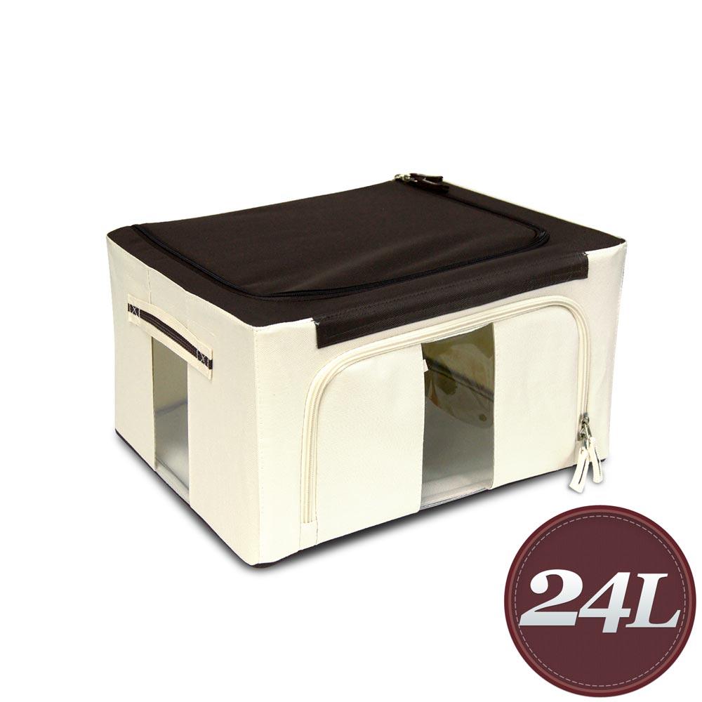 WallyFun 第三代摺疊防水收納箱24L (米白色)