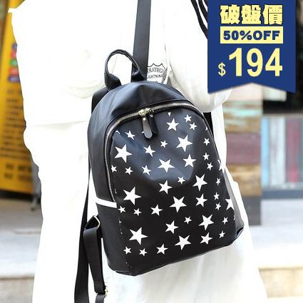 韓系防水黑白混色星星閃電尼龍後背包 兩用包 中性包 包飾衣院 P1883 現貨+預購