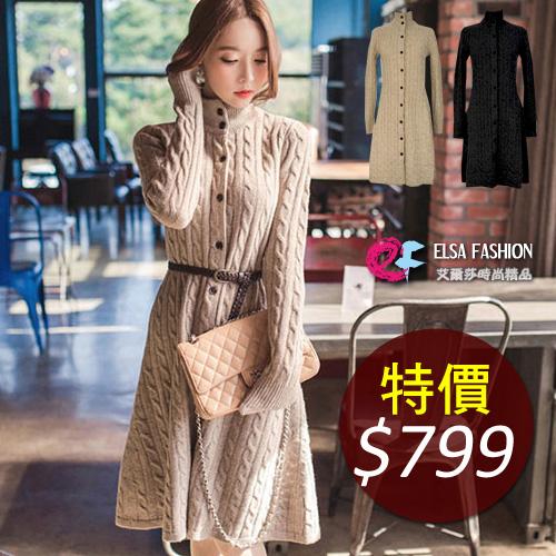 長洋裝 優雅高領修身單排扣麻花編織洋裝毛衣+腰帶 艾爾莎【TAE1399】