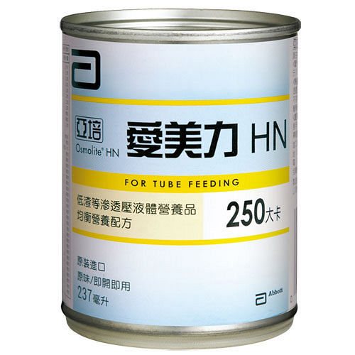 永大醫療~亞培愛美力HN低渣等滲透壓液體營養品237mlx24罐 特價990元~