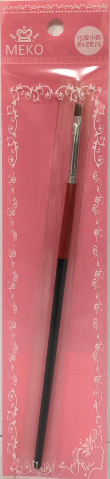 美甲平排筆 M-060