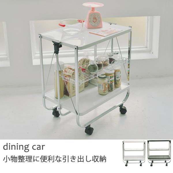 收納櫃 廚房架 餐車【V0006】尼克折疊活動式餐車 MIT台灣製 完美主義
