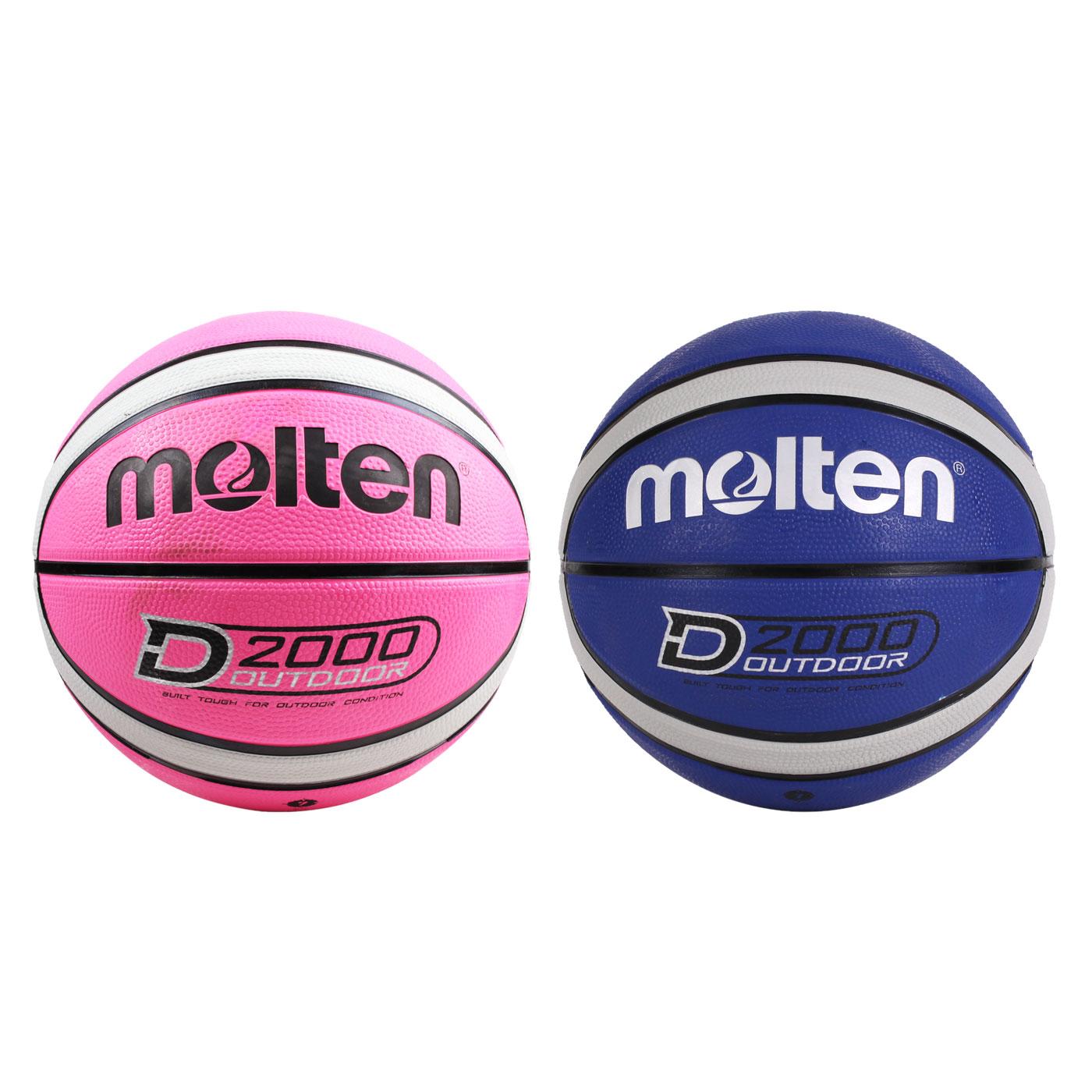 Molten 12片橡膠深溝籃球 (七號球【99301496】≡排汗專家≡