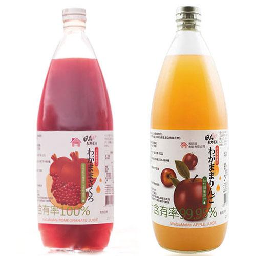 (w.one)日本長野縣原裝進口 WaGaMaMa99.95%任性蘋果汁、100%紅石榴汁 一公升/瓶