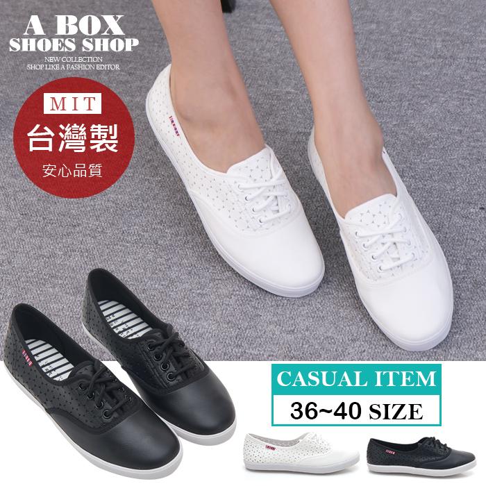 格子舖*【AJ37092】MIT台灣製 經典簡單學院風透氣皮革 綁帶帆布鞋 圓頭包鞋 2色
