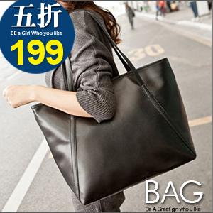 B.A.G*現貨秒發*【BT-SFB】雜誌款OL百搭時尚包(現貨秒發)