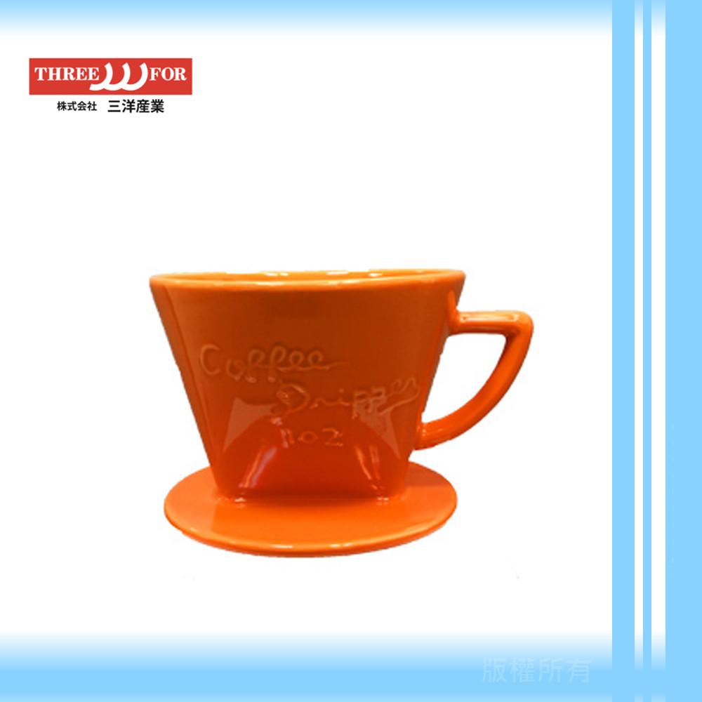 【日本】三洋G102系列有田燒雙孔咖啡濾杯(橘色)