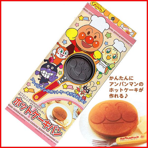 日本 Anpanman 麵包超人 臉型鬆餅烤盤 平底鍋 雞蛋糕 銅鑼燒 *夏日微風*