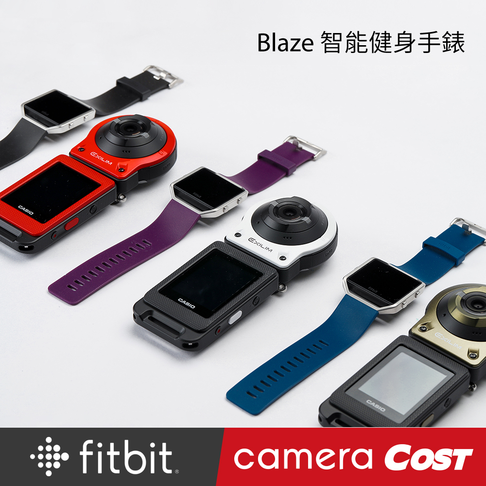 Fitbit Blaze 智能運動手錶 經典款 贈 Casio EX-FR10 運動相機 台灣公司貨