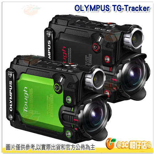 少量現貨 Olympus STYLUS TG-Tracker 元佑公司貨 TG Tracker 防水相機 潛水 衝浪 泛舟 運動攝影機 5軸防手震