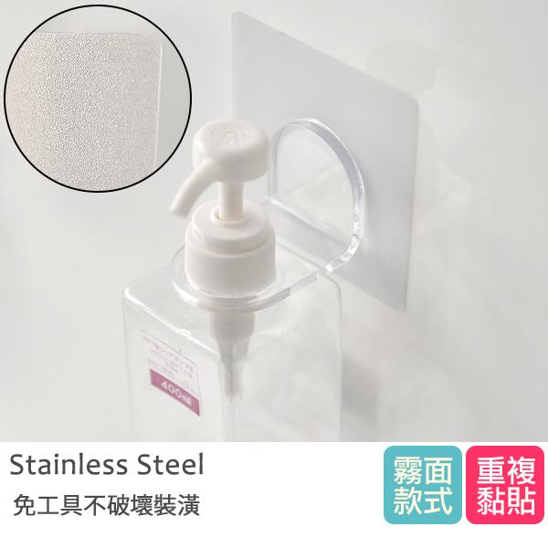 收納架 沐浴乳 無痕貼【C0055】peachylife霧面瓶罐架 MIT台灣製 完美主義