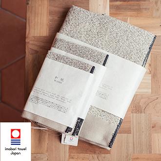 【今治織上】日本今治毛巾 今治認證 村上今治 美濃和紙去角質 Solide系列-洗澡巾