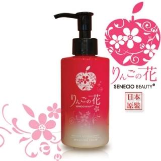 【SENECIO】蘋果青花嫩白淨顏露150ML(日本原裝進口)