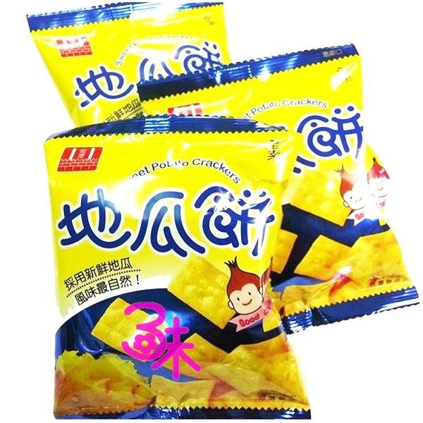 (台灣) 安堡 地瓜餅(Sweet Potato Crackers)1包 600公克(約20小包) 特價 95元【4712052011533】 另有 小耳朵朵餅 蜂蜜小麻酥 岩燒海苔餅 五香胡椒餅