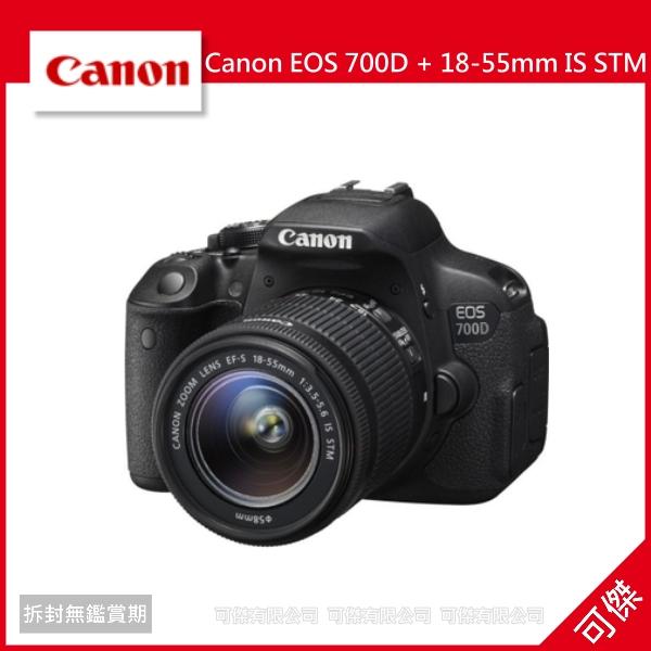 可傑  Canon EOS 700D + 18-55mm IS STM 鏡頭 KIT組 平輸 翻轉螢幕.許多攝影玩家初入門