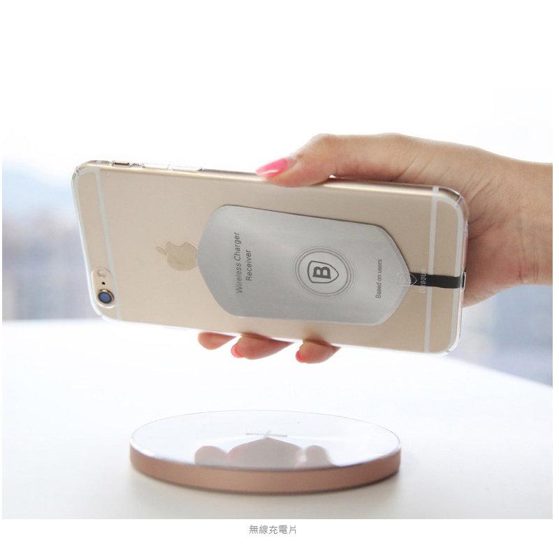 Baseus Lightning 無線充電貼片 Iphone6/5/5s/5c iphone6 (不含座)