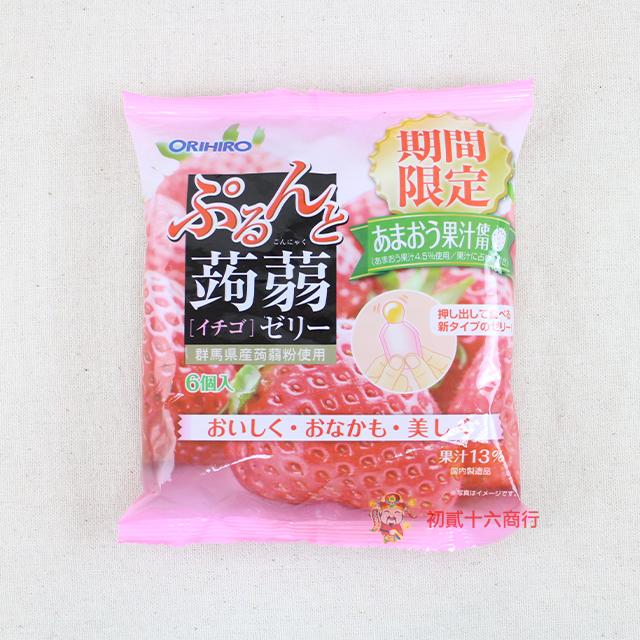 【0216零食會社】日本ORIHIRO_蒟蒻果凍(草莓)120g_6入期間限定
