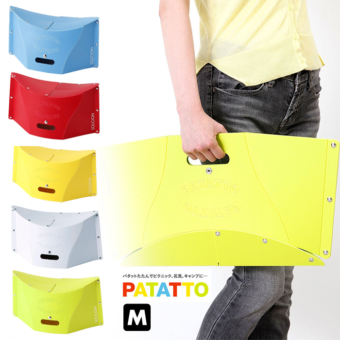 大田倉 PATATTO 超輕量可折疊攜帶式椅子 耐重100KG 日本進口正版 野餐椅 攜帶椅 摺疊椅 尺寸M