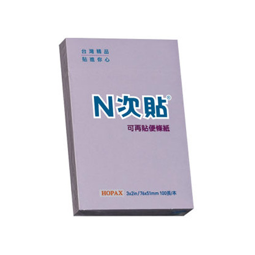 """【N次貼】 61114 紫3""""X2"""" 便條紙/便利貼(100張/本)"""