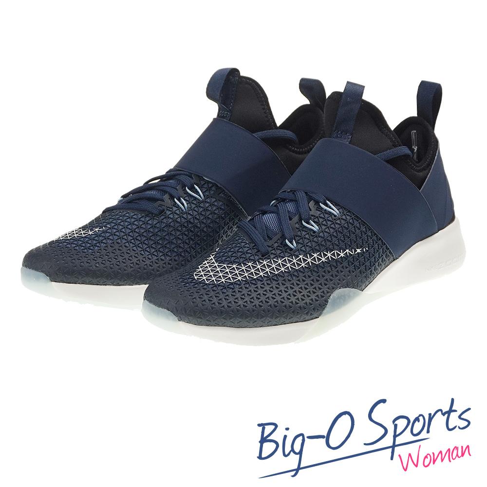 NIKE 耐吉 WMNS NIKE AIR ZOOM STRONG 訓練鞋 女 843975401 Big-O Sports