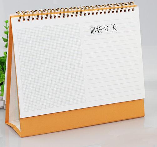 PS Mall 2017年新款韓版創意日曆帶農曆【J686】