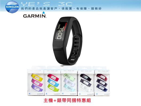 「YEs 3C」全新 GARMIN Vivofit2 Vivofit 2 健身手環 + 替換錶帶配件包 多色可選 電力長 水下50米 vivo 免運