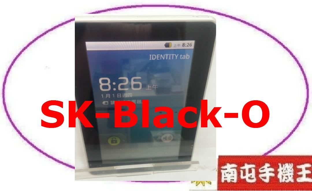 〝南屯手機王〞SK Black O 7吋 Wifi 平板電腦 直購價【宅配~免運費】