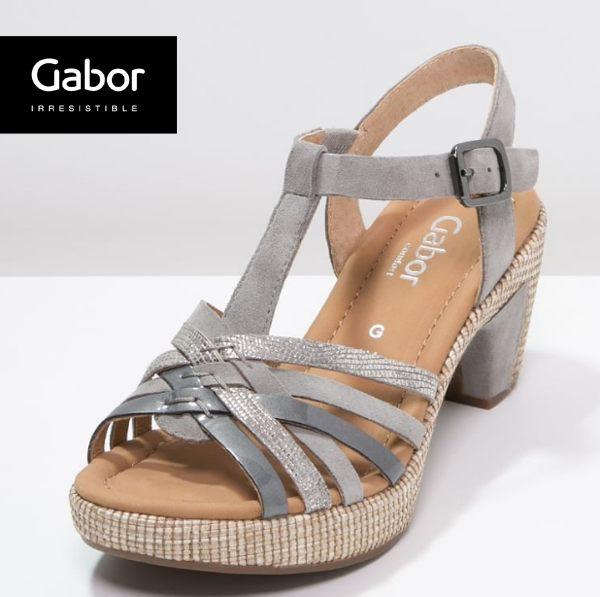 Gabor 真皮簍空編織現代感涼鞋