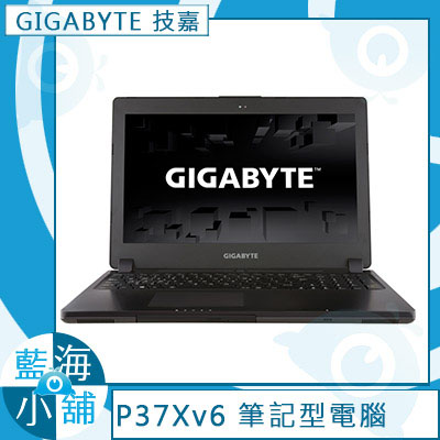 GIGABYTE技嘉 P37X V6 17.3吋筆記型電腦 ◆頂級獨顯 GTX1070 8G  ◆全新第6代Intel i7處理器 ◆地表最快PCIe 256GB SSD ◆1TB 7200rpm 大容量 ◆次世代DDR4 16G記憶體 ◆玩家專屬獨立巨集鍵 -4K7670H16GE2H1DDW10(客訂)