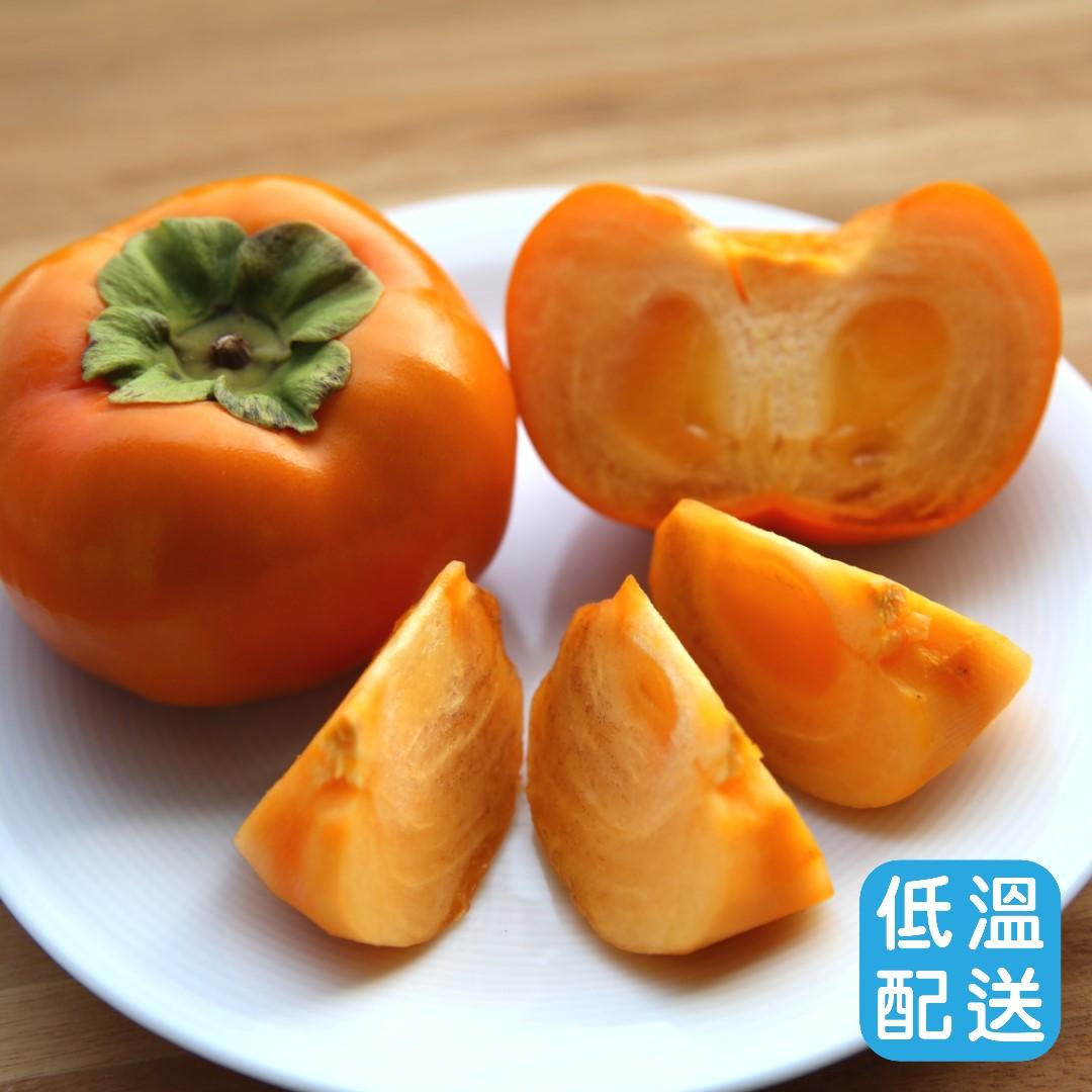 【好實選果】達觀摩天嶺高山甜柿(脆柿)2入裝