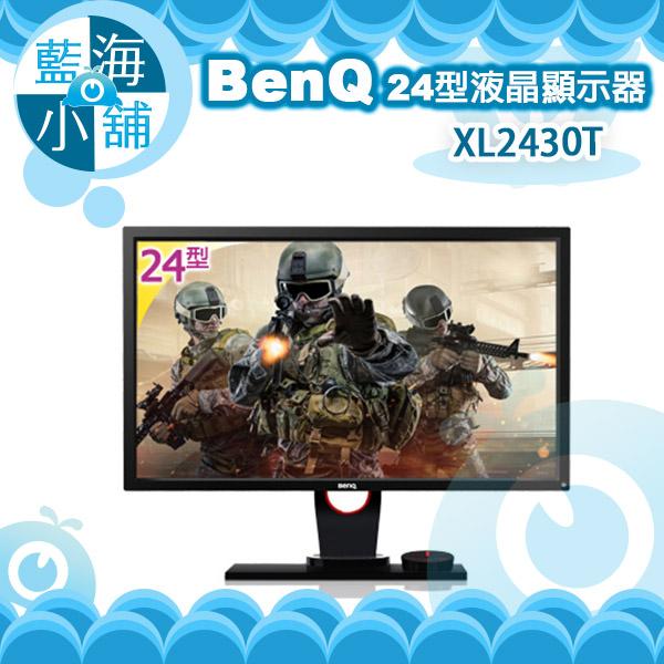 BenQ 明碁 XL2430T 24型電競寬螢幕 1920x1080 FULL HD 個人化螢幕尺寸調整 電腦螢幕