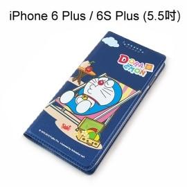哆啦A夢皮套 [沙灘] iPhone 6 Plus / 6S Plus (5.5吋) 小叮噹【台灣正版授權】