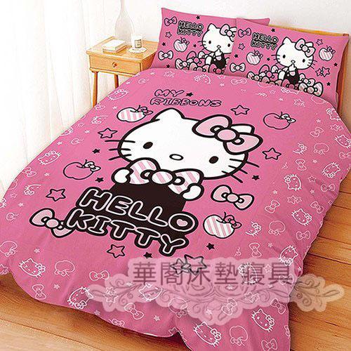 *華閣床墊寢具*《Hello Kitty貼心小物-粉色》雙人薄被套6*7 (不含床包) 台灣三麗鷗授權 現貨