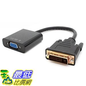 [玉山最低比價網] DVI轉VGA轉換器dvi24+1轉vga帶晶片DVI-D轉VGA轉接線DVI顯卡轉VGA(_L46)