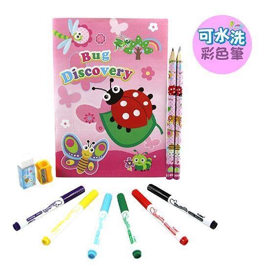 隨身畫彩繪文具組-含6色可水洗彩色筆(昆蟲)FN-BU012