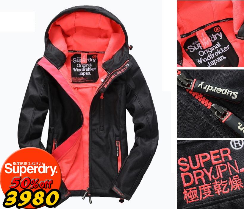 【女款】Superdry 歲末出清極度乾燥連帽Windtrekker防風衣夾克 運動休閒防風 耳機孔 舒適 外套 深灰/叛逆紅