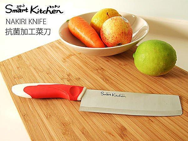 BO雜貨【SV3228】日本設計 菜刀 菜切包丁 抗菌加工 廚房用品 餐廚 刀具 菜刀水果刀