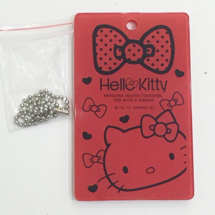 Hello Kitty 硬殼 票卡套 證件套 悠遊卡套 文具 39元 正版日本製造進口限定販售 * JustGirl *