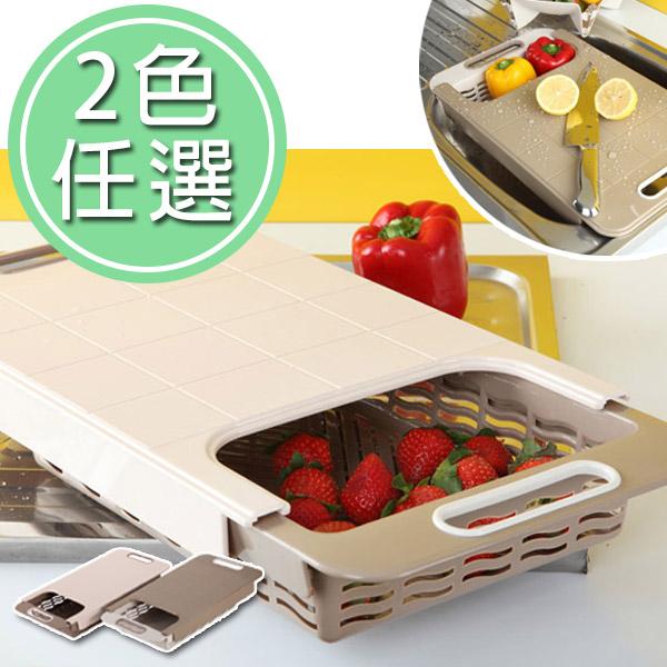 代購現貨 食品級材質PP抗菌防滑可伸縮瀝水多功能砧板 (促銷) IF0048