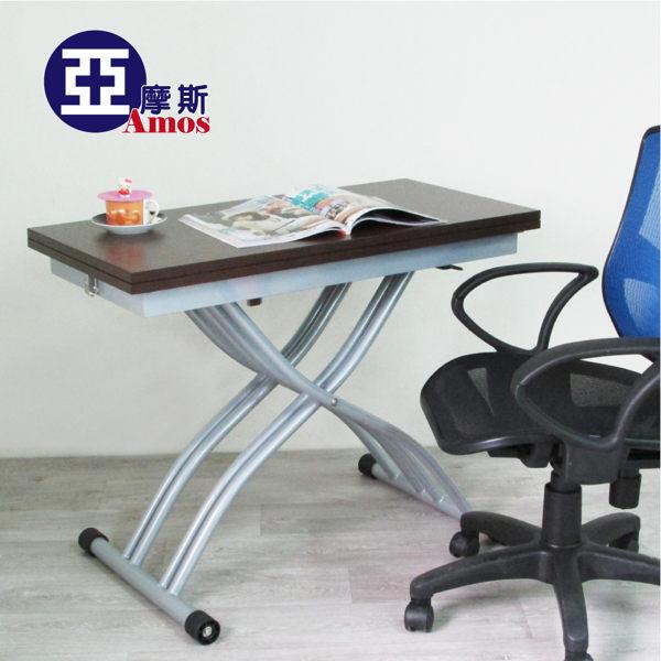 典藏日式無段式升降桌 氣壓式昇降機能桌 電腦桌辦公桌工作桌 台灣製外銷日本 Amos【DCA022】