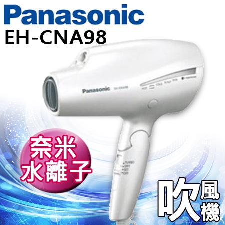 """【代購】Panasonic EH-CNA98 奈米水離子吹風機(白色)""""正經800"""""""