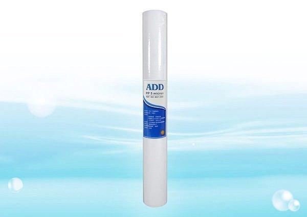 ADD-PP棉質濾心20英吋5微米 《100%台灣製造 》通過NSF-ISO認證
