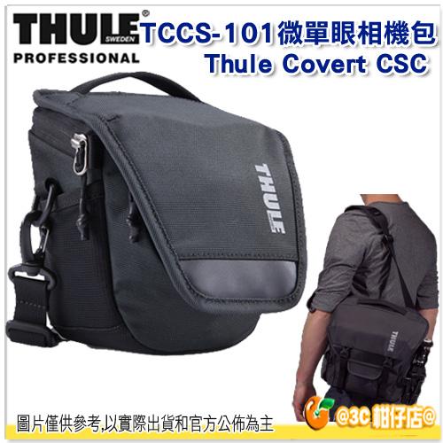 瑞典 Thule 都樂 TCCS-101 微單眼相機包 公司貨 Covert CSC 相機包 單肩相機包 TCCS101