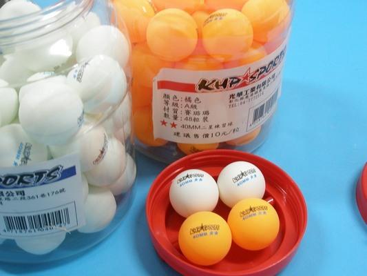 鐵人牌乒乓球 鐵人牌二星級桌球(黃色.白色)/一筒48個入{定10}