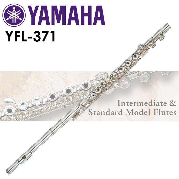 【非凡樂器】『加贈高級譜架』YAMAHA山葉品牌/標準級長笛初階款/YFL-371/開孔含E鍵